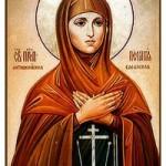 St Pelagia St Taisia