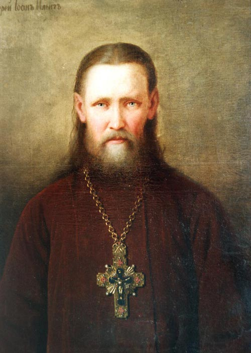 ''Every man is an image of God '' St. John of Kronstadt