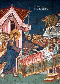 2nd Sunday of the Fast (St. Gregory Palamas)