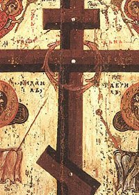 3rd Sunday of the Fast- Sunday of the Precious Cross