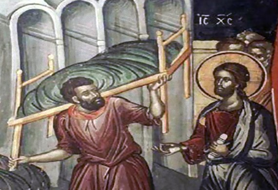 6th Sunday of Matthew  (of the paralytic)