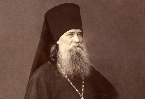 Hilarion Optina. Holy sayings