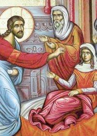 7thSunday of Luke - The raising of the daughter of Jairus
