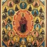 2nd Sunday of Saint Matthew