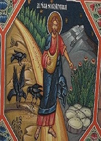 THE-PARABLE-OF-SOWER-