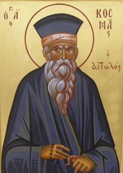 Saint Kosmas the Aetolian as a Missionary Part 2