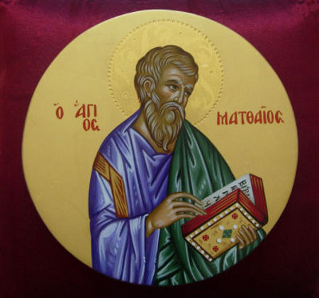 Feast Day of the apostle and evangelist Mathew