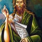 Sunday before Theophany