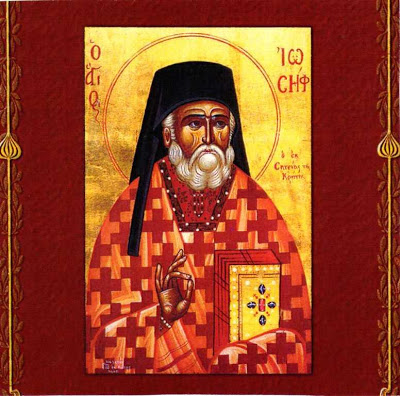 Venerable Joseph the Sanctified