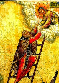 The Ladder of the Divine Ascent