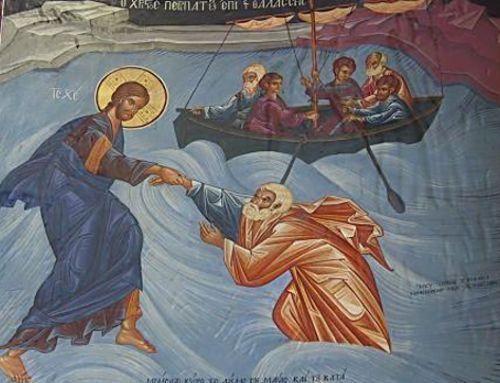 9th Sunday of Matthew  (Jesus walks on the waters)