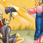 The 10th Sunday of Matthew  (the father with the epileptic child)