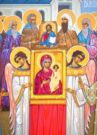 1st Sunday of the fast. Sunday of Orthodoxy