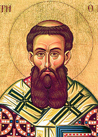 2nd Sunday of the fast. Saint Gregory Palamas