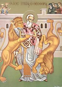 "Saint Ignatius: ""...only to enjoy my Christ."""